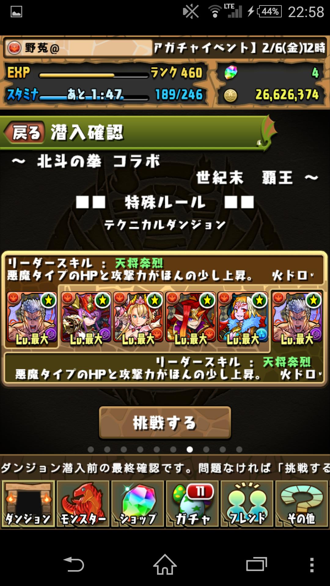 Screenshot_2015-02-07-22-58-05.png