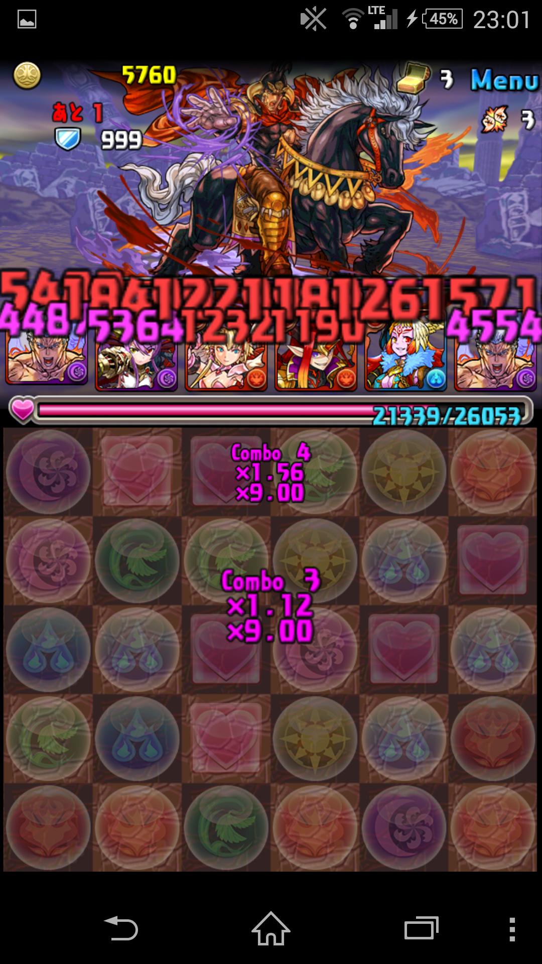 Screenshot_2015-02-07-23-01-12.png