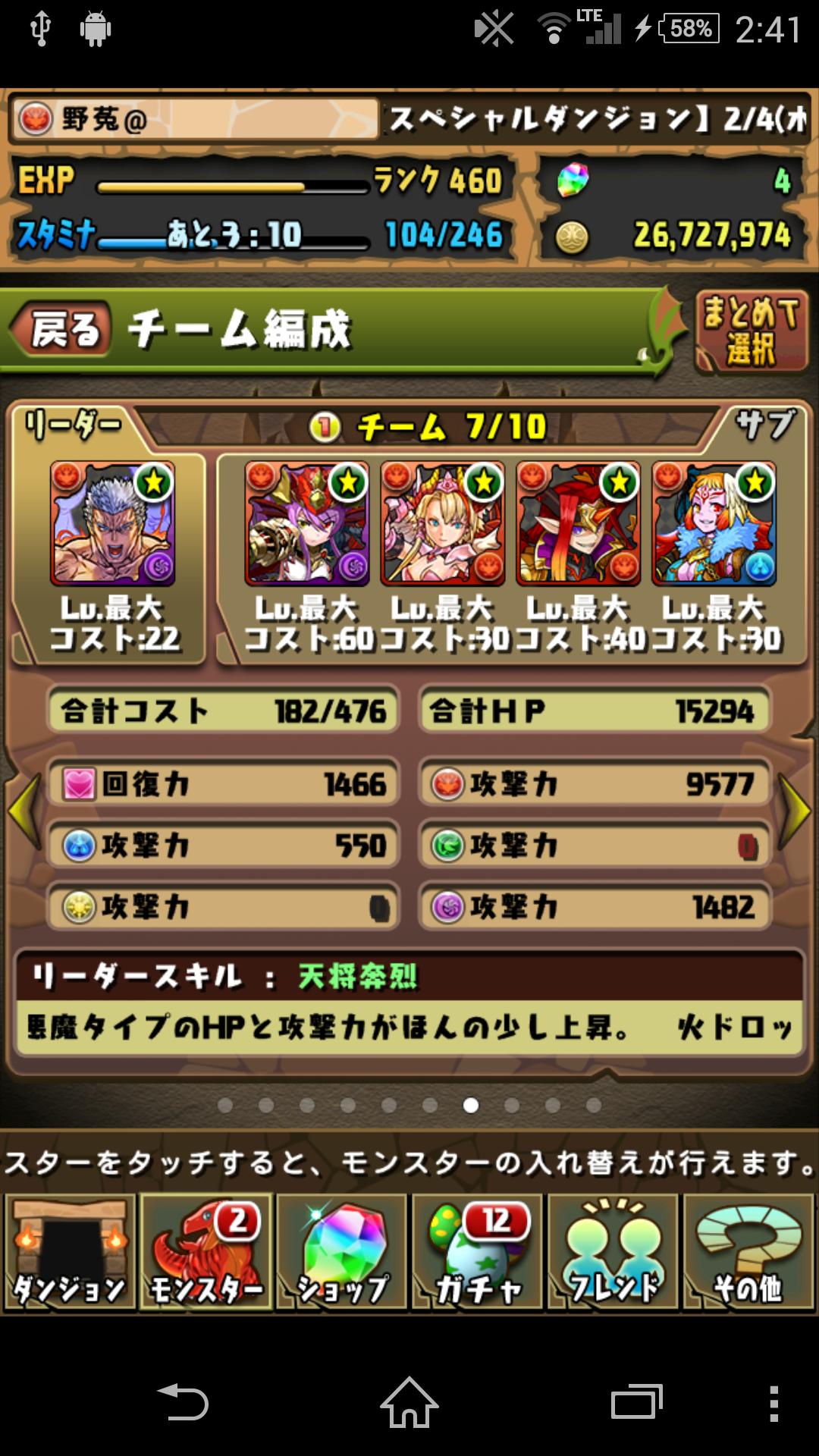 Screenshot_2015-02-08-02-41-42.png