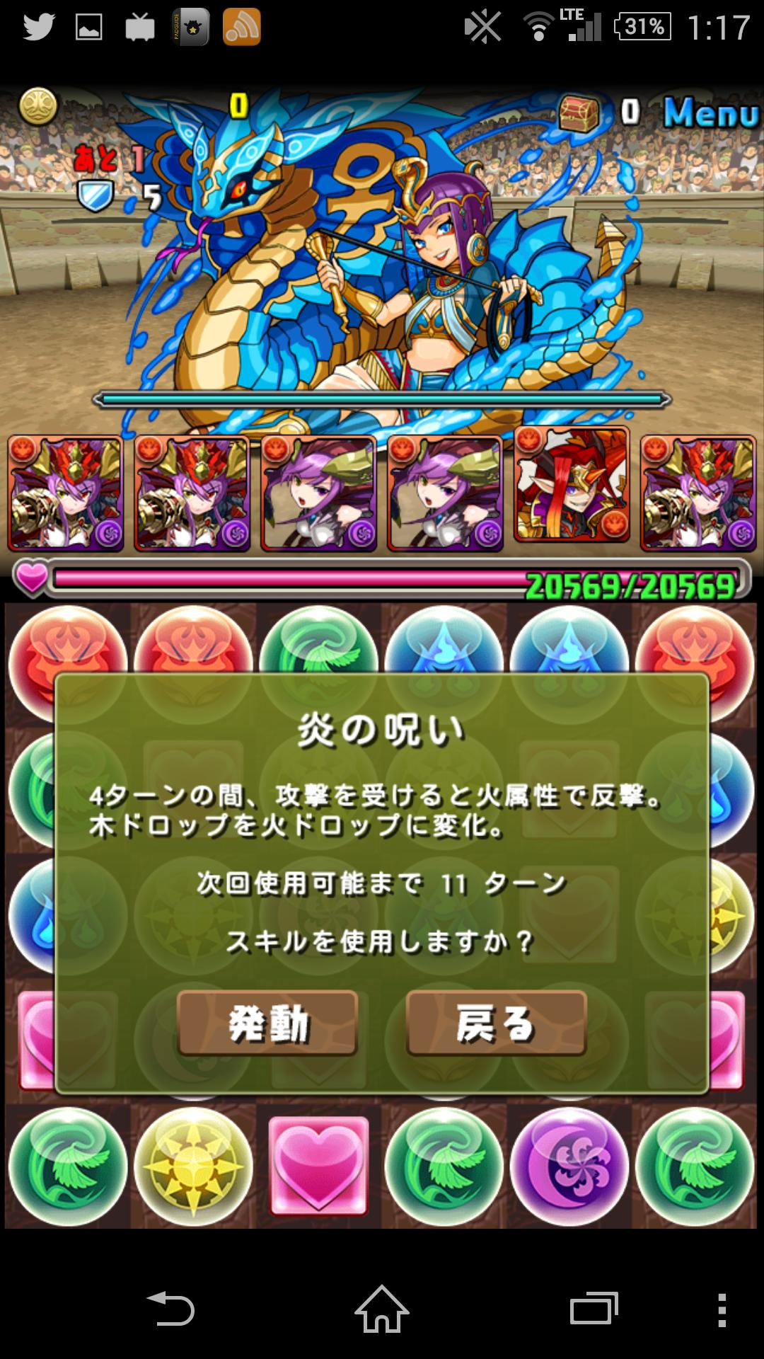 Screenshot_2015-02-11-01-17-59.png