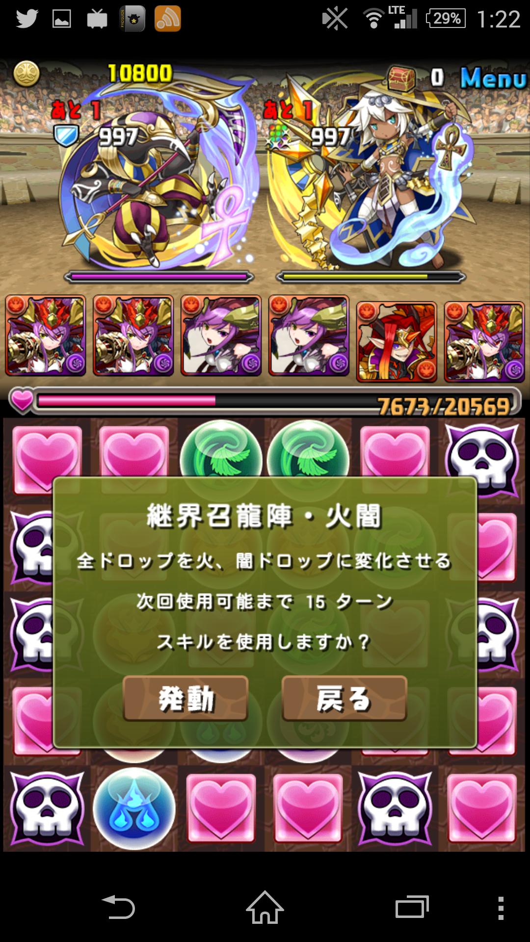 Screenshot_2015-02-11-01-22-28.png
