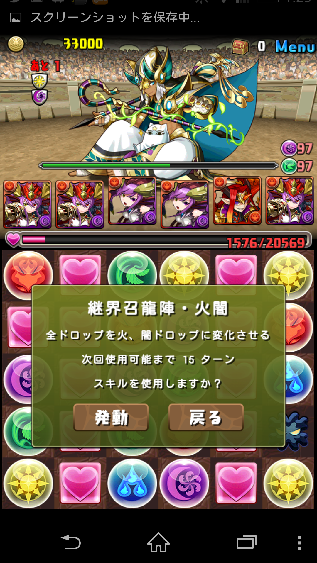 Screenshot_2015-02-11-01-29-39.png