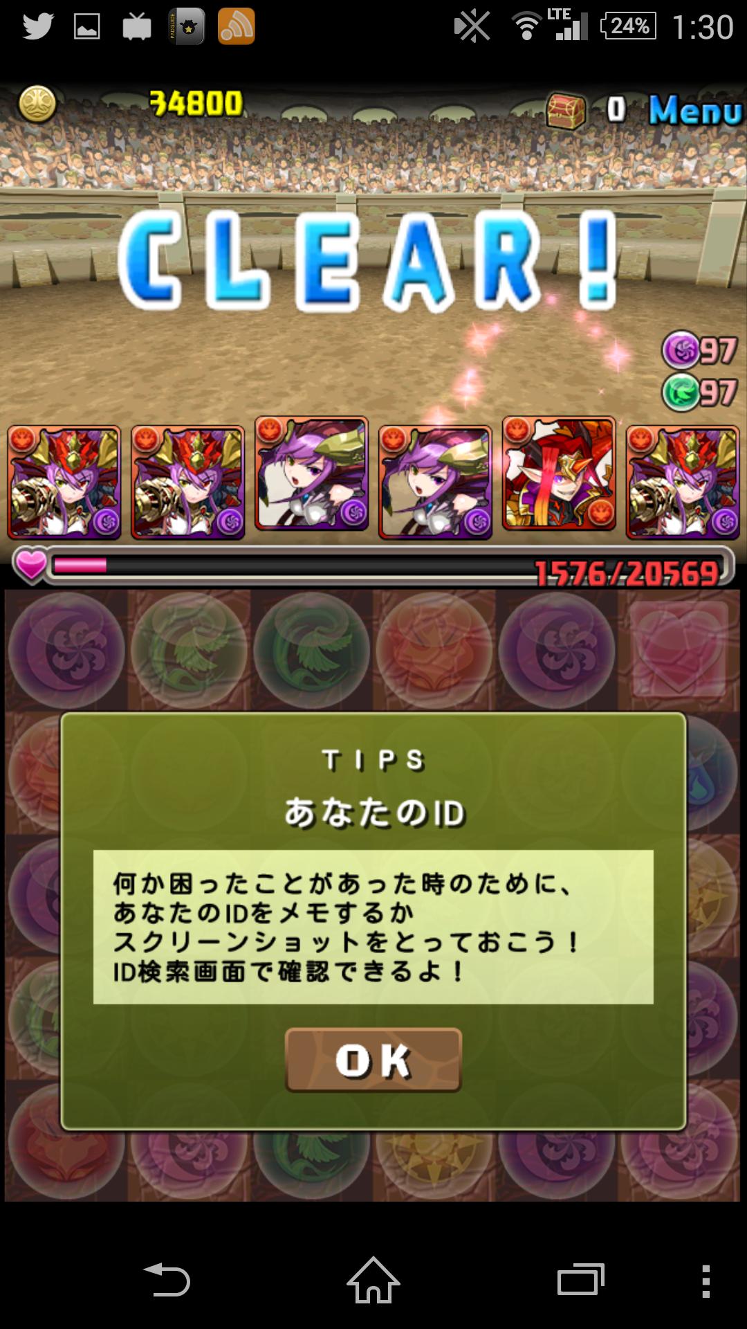 Screenshot_2015-02-11-01-30-08.png