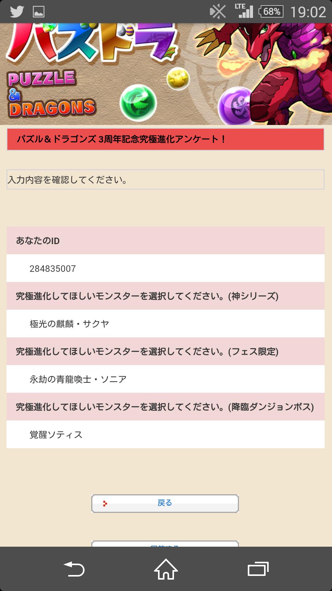 Screenshot_2015-02-11-19-02-37.png