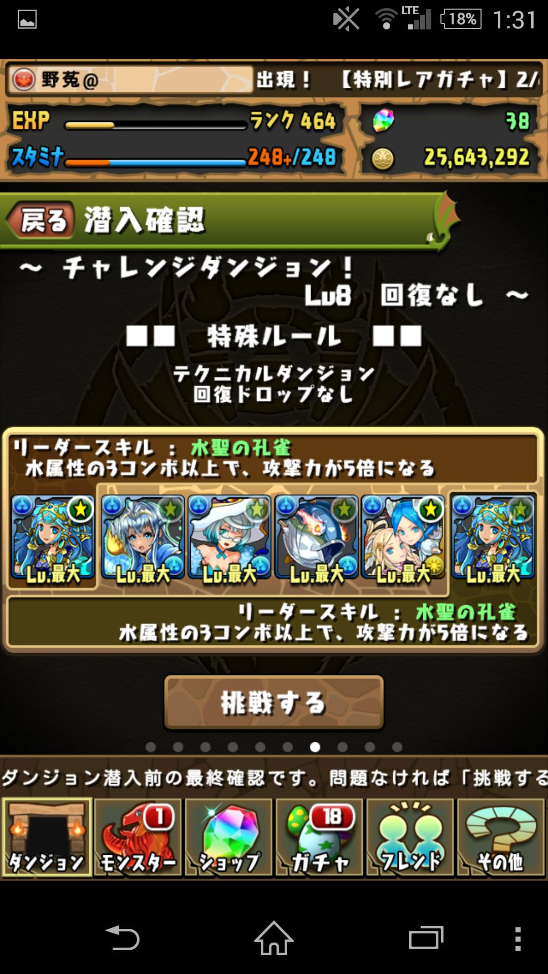 Screenshot_2015-02-12-01-31-33.png