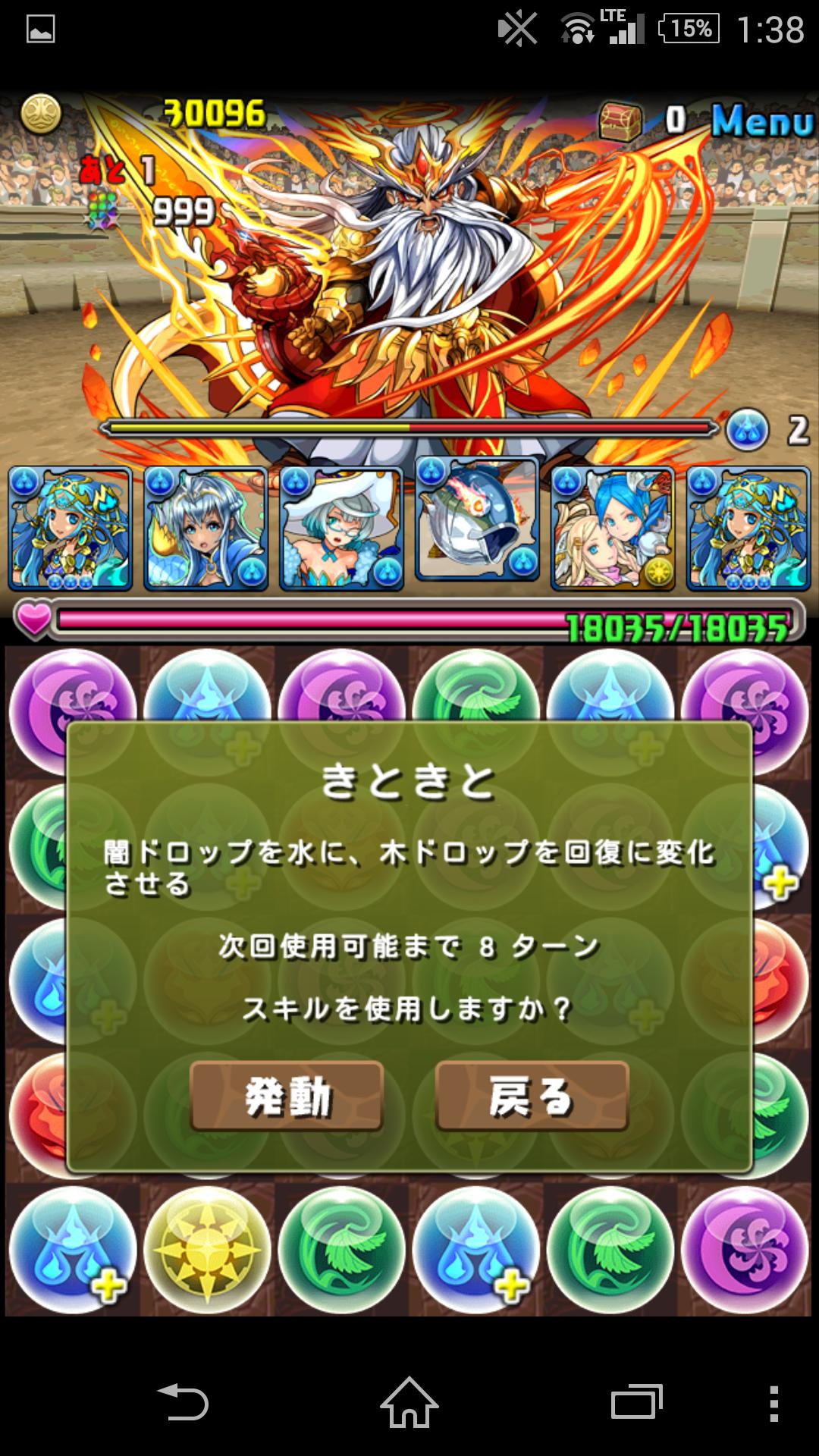 Screenshot_2015-02-12-01-38-32.png