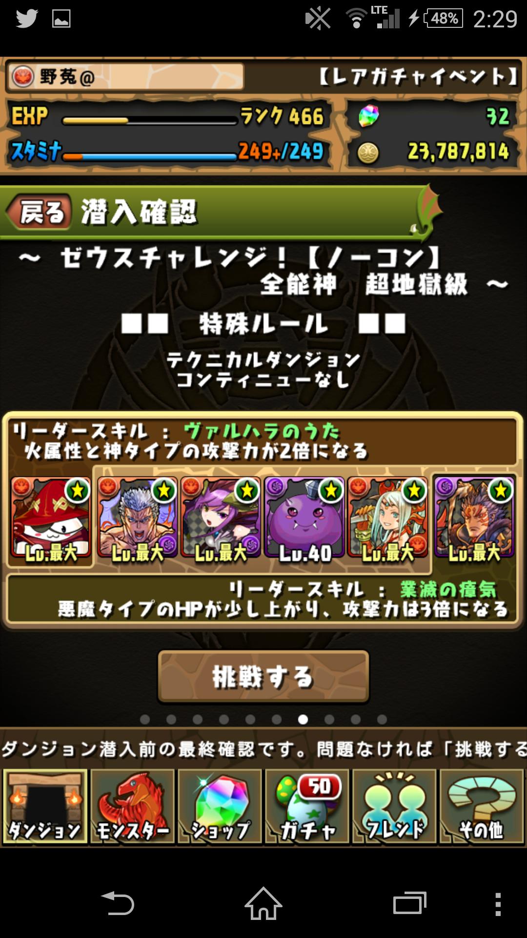 Screenshot_2015-02-18-02-29-29.png