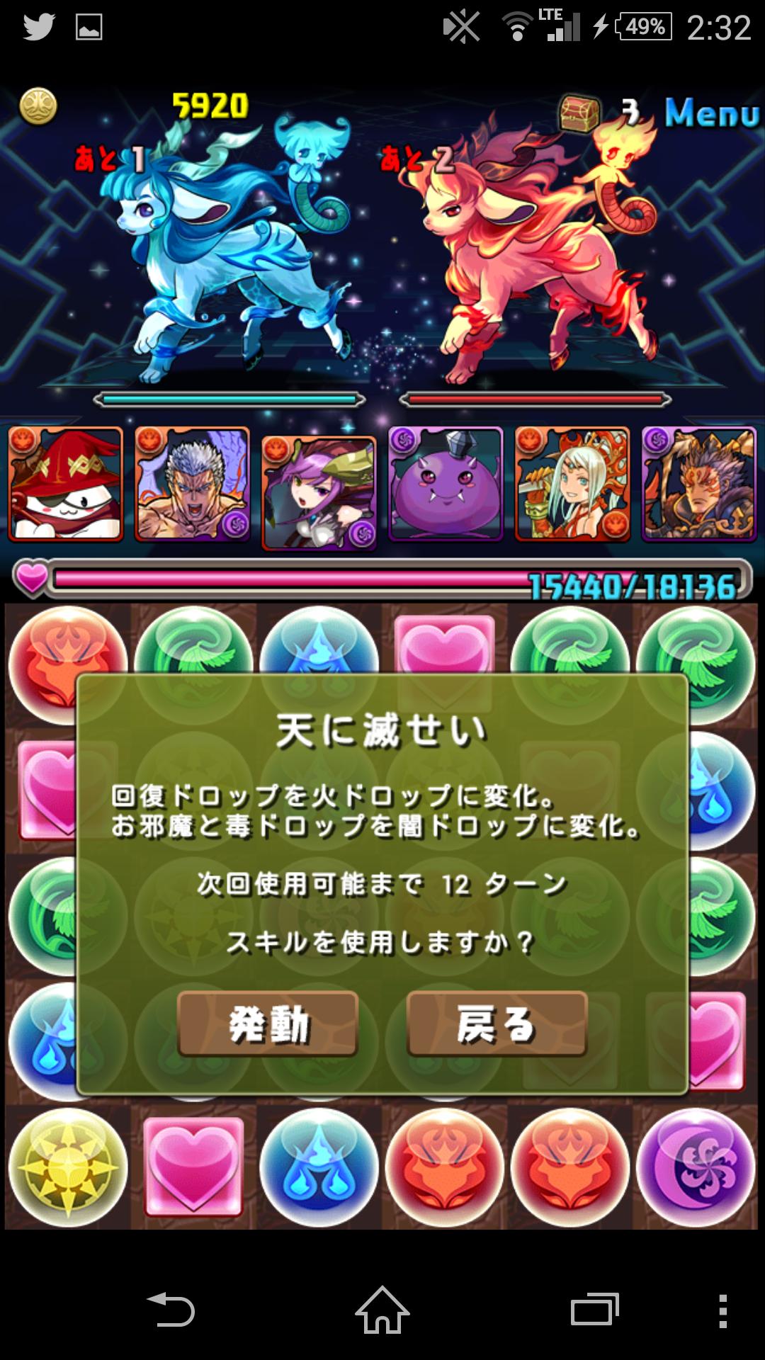 Screenshot_2015-02-18-02-32-32.png