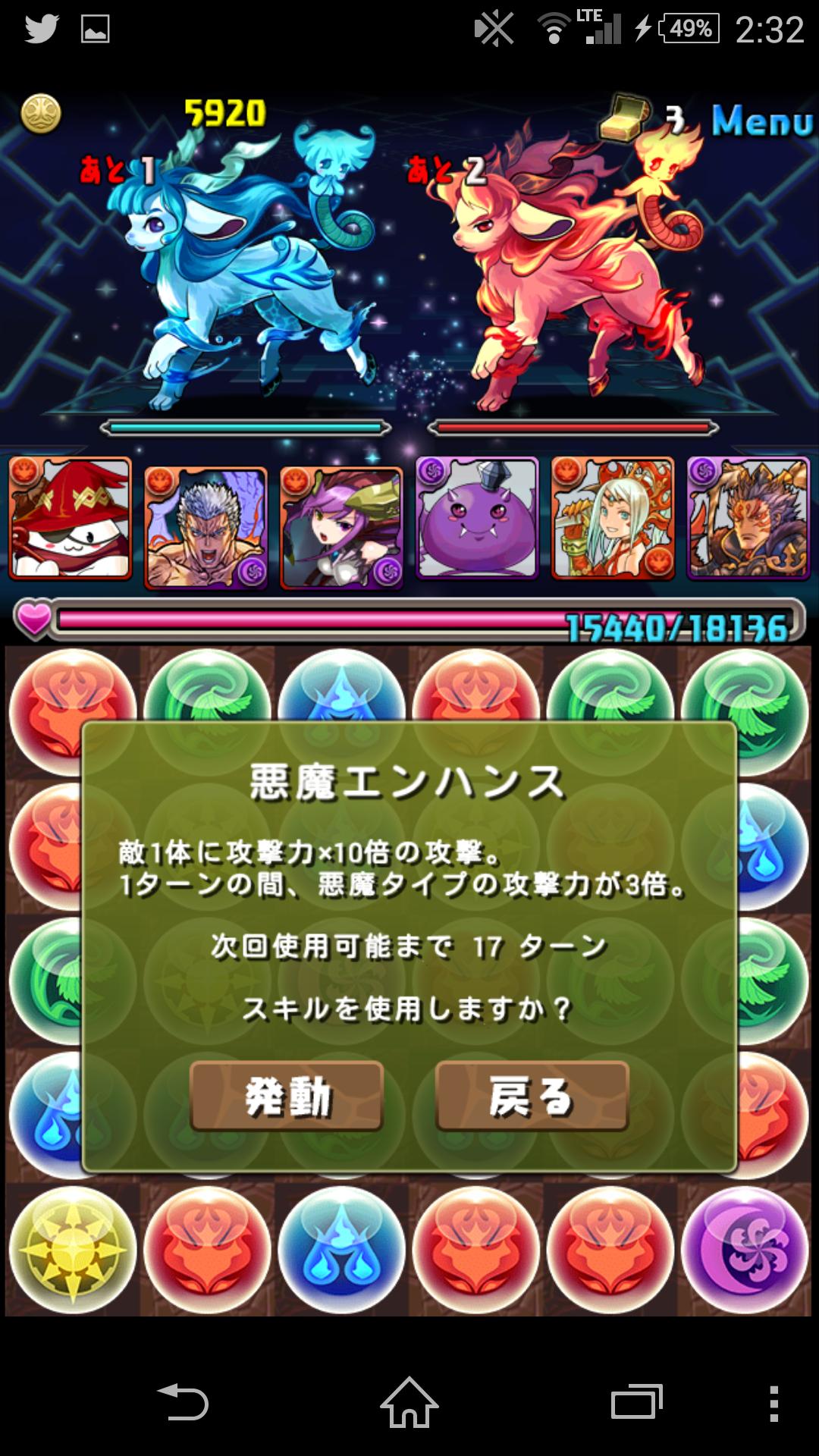 Screenshot_2015-02-18-02-32-41.png