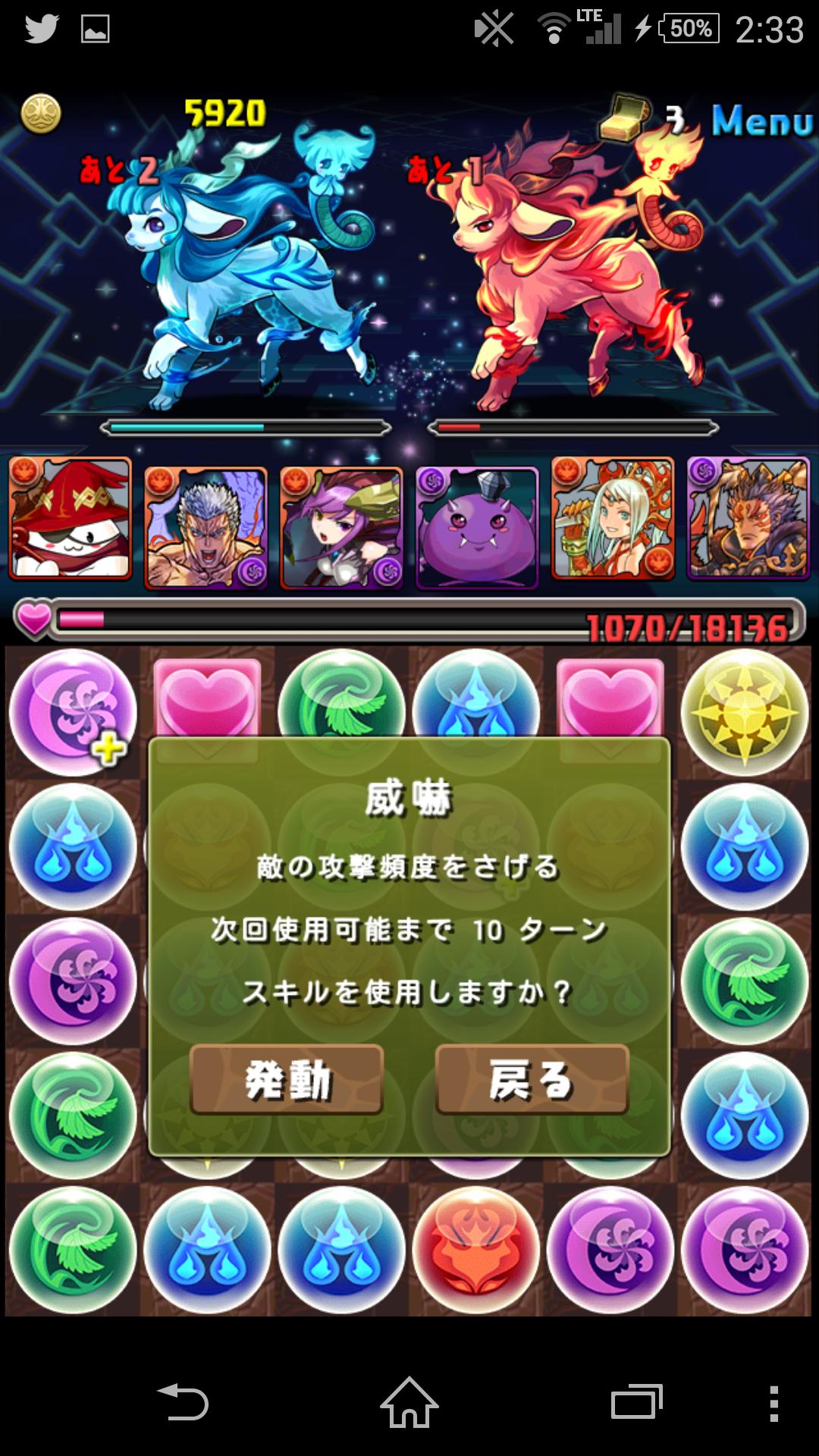 Screenshot_2015-02-18-02-33-26.png