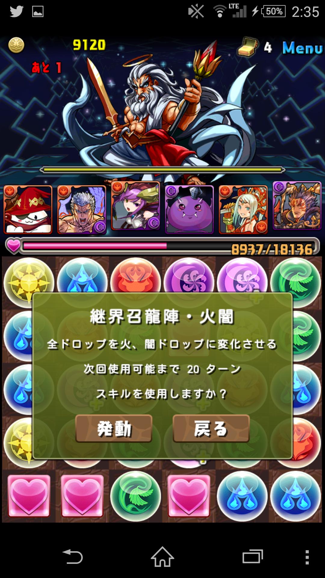 Screenshot_2015-02-18-02-35-49.png