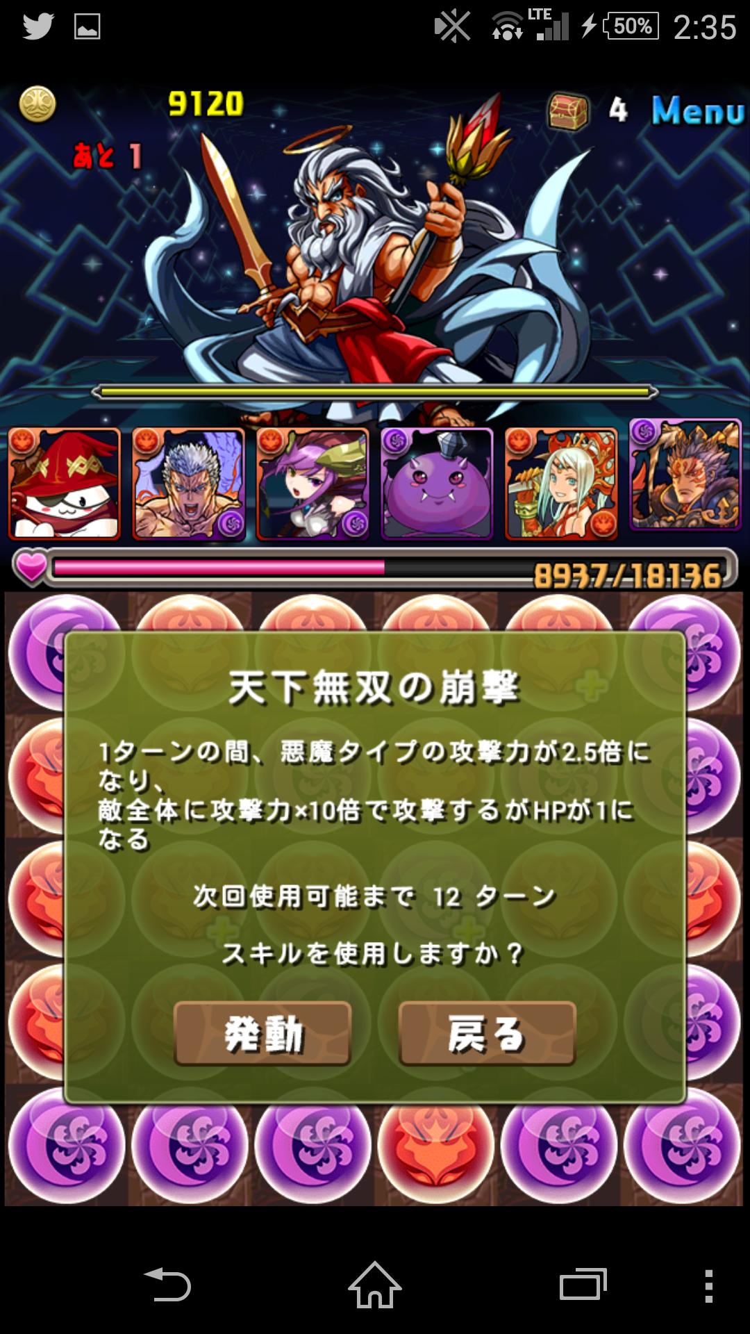 Screenshot_2015-02-18-02-35-56.png