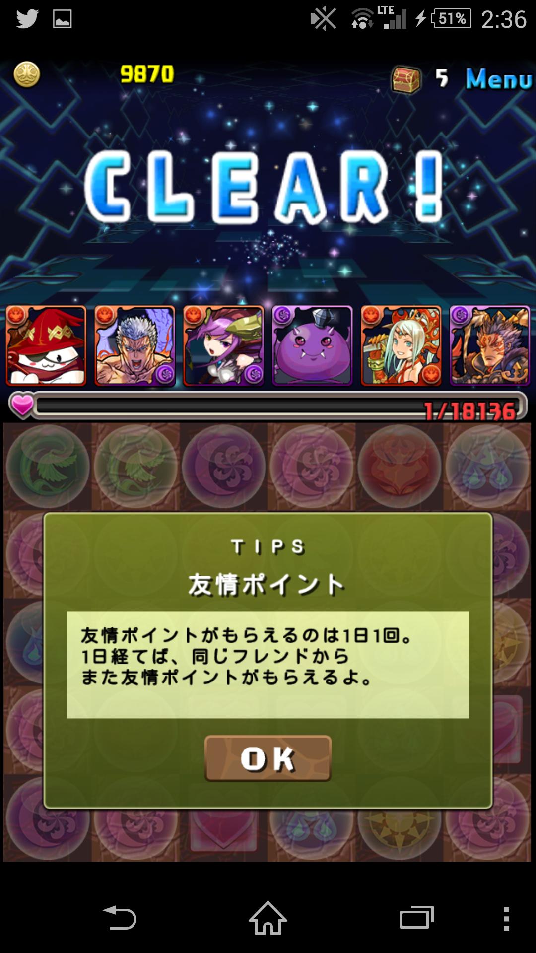 Screenshot_2015-02-18-02-36-39.png
