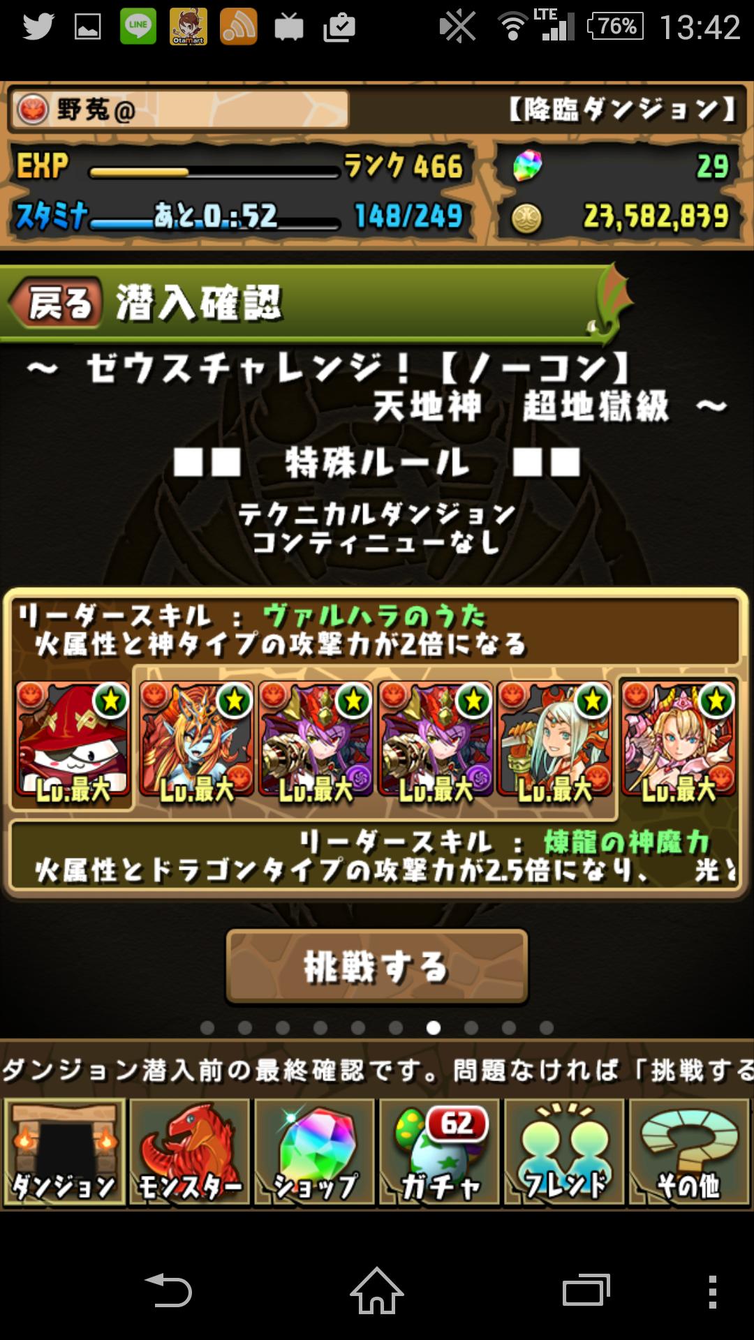 Screenshot_2015-02-18-13-42-48.png