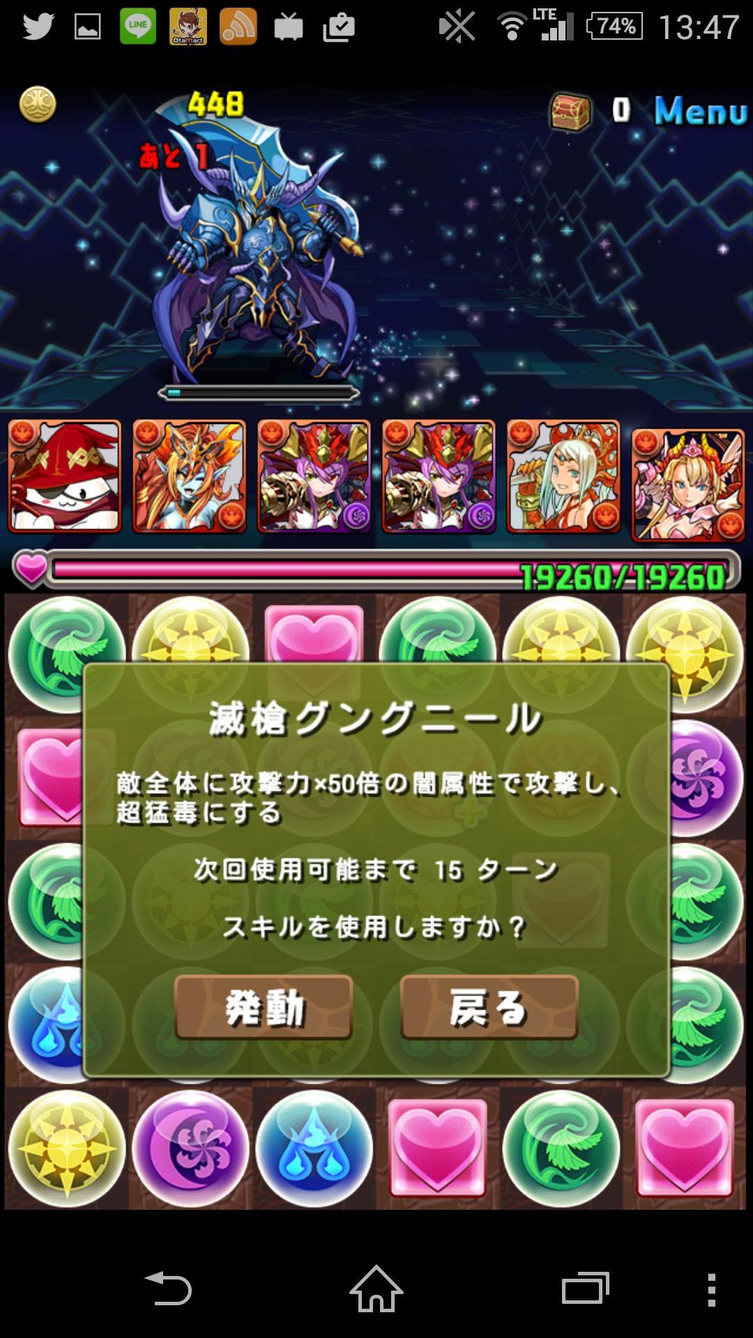 Screenshot_2015-02-18-13-47-42.png