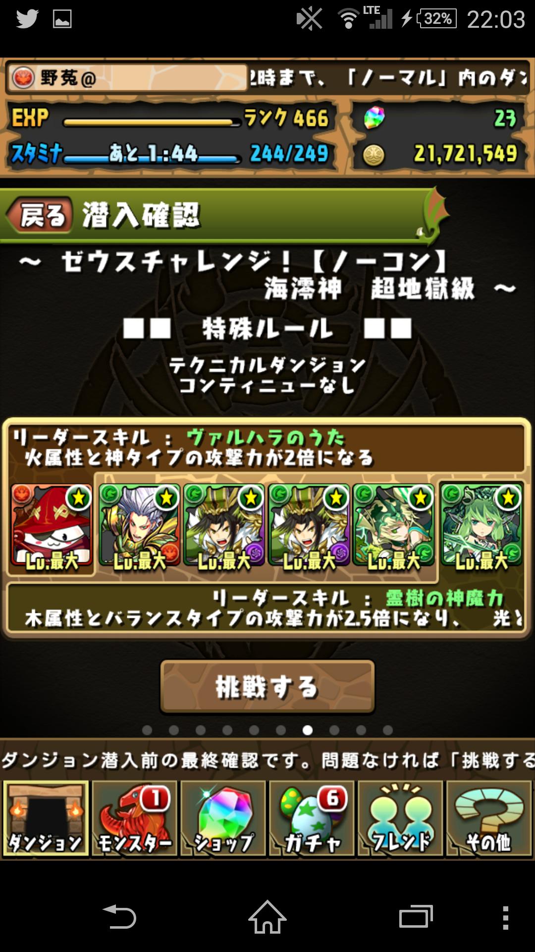 Screenshot_2015-02-20-22-03-54.png