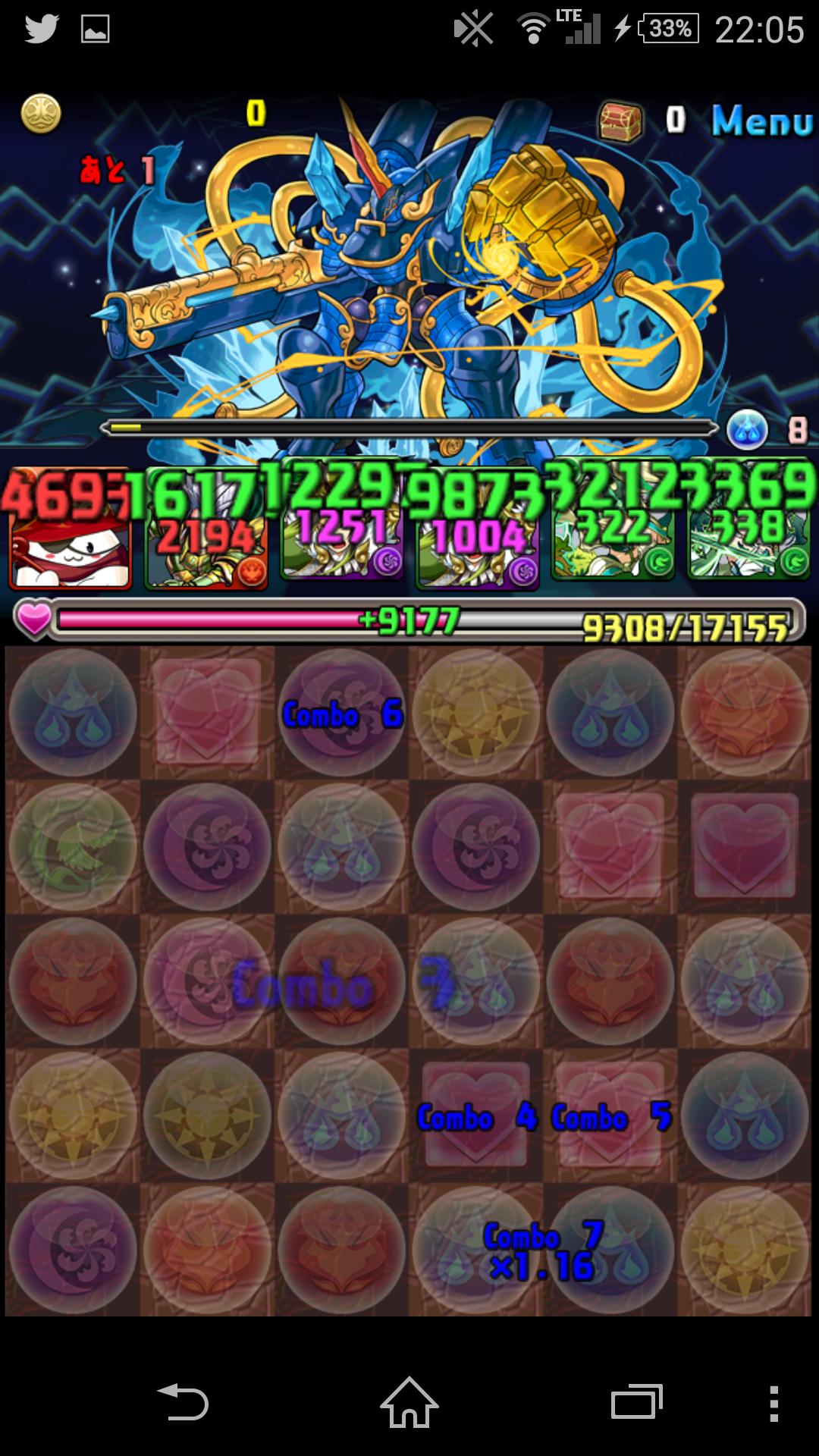 Screenshot_2015-02-20-22-05-30.png