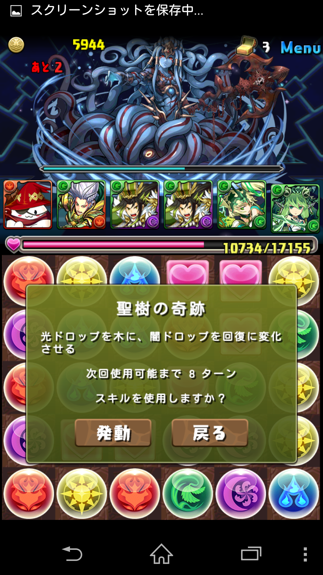 Screenshot_2015-02-20-22-10-41.png