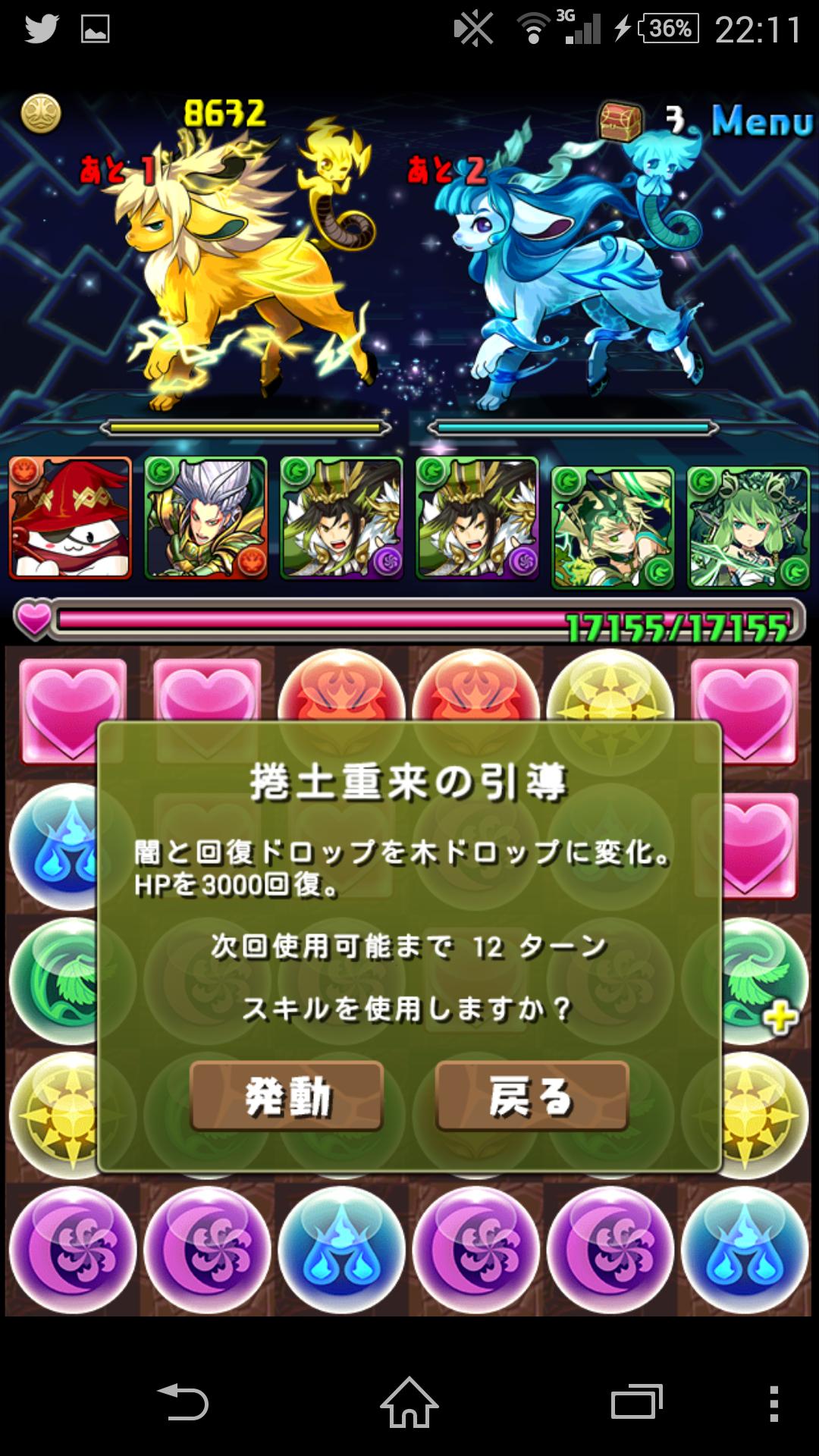 Screenshot_2015-02-20-22-11-36.png
