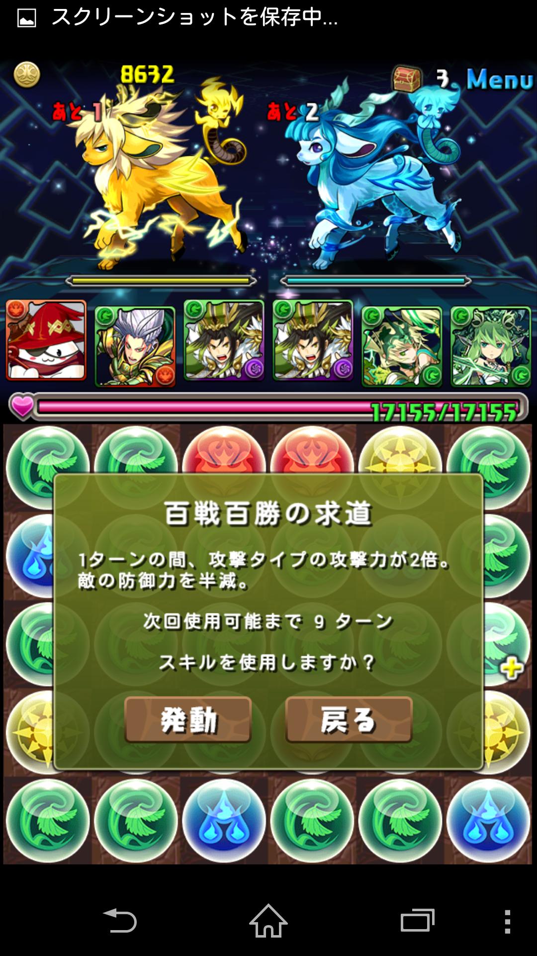 Screenshot_2015-02-20-22-11-41.png