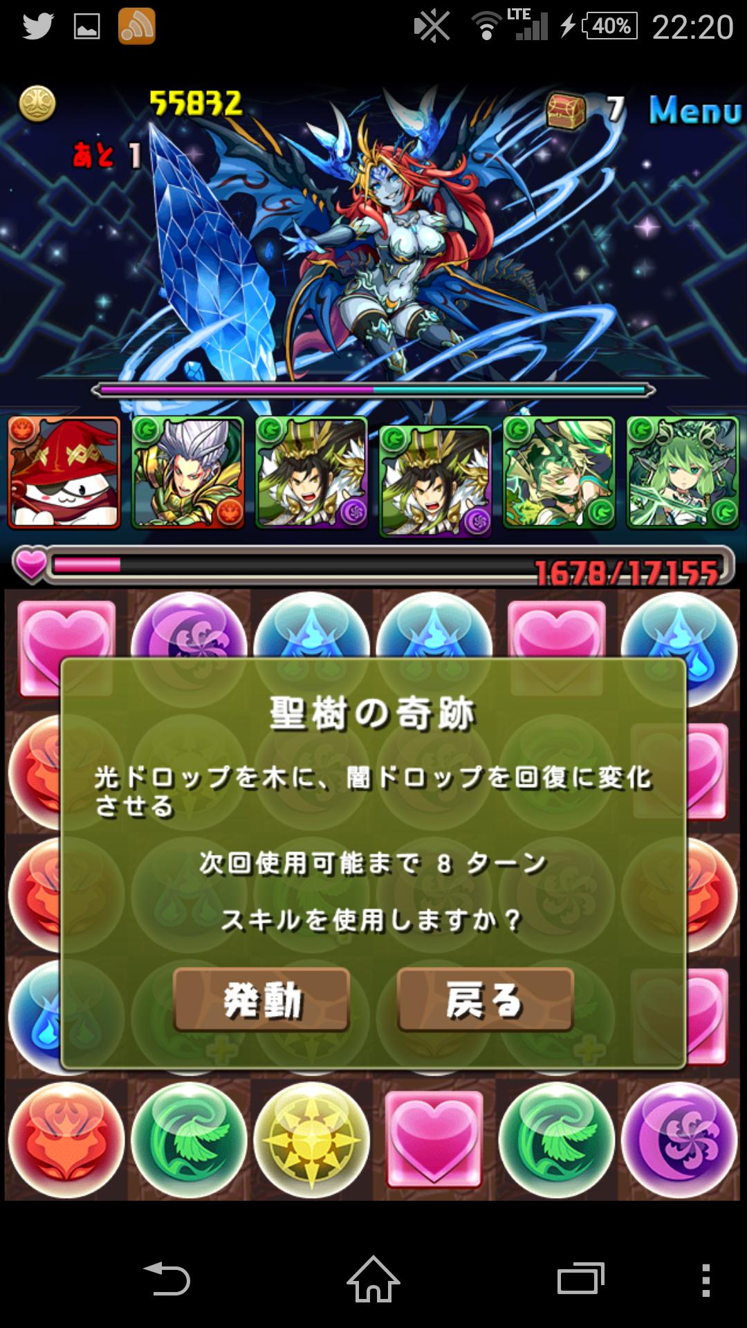 Screenshot_2015-02-20-22-20-41.png