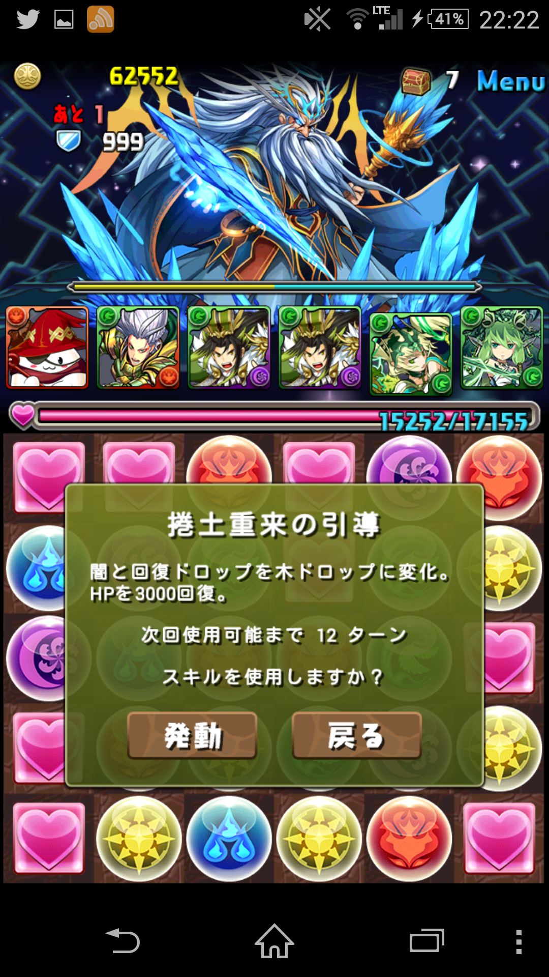 Screenshot_2015-02-20-22-22-26.png
