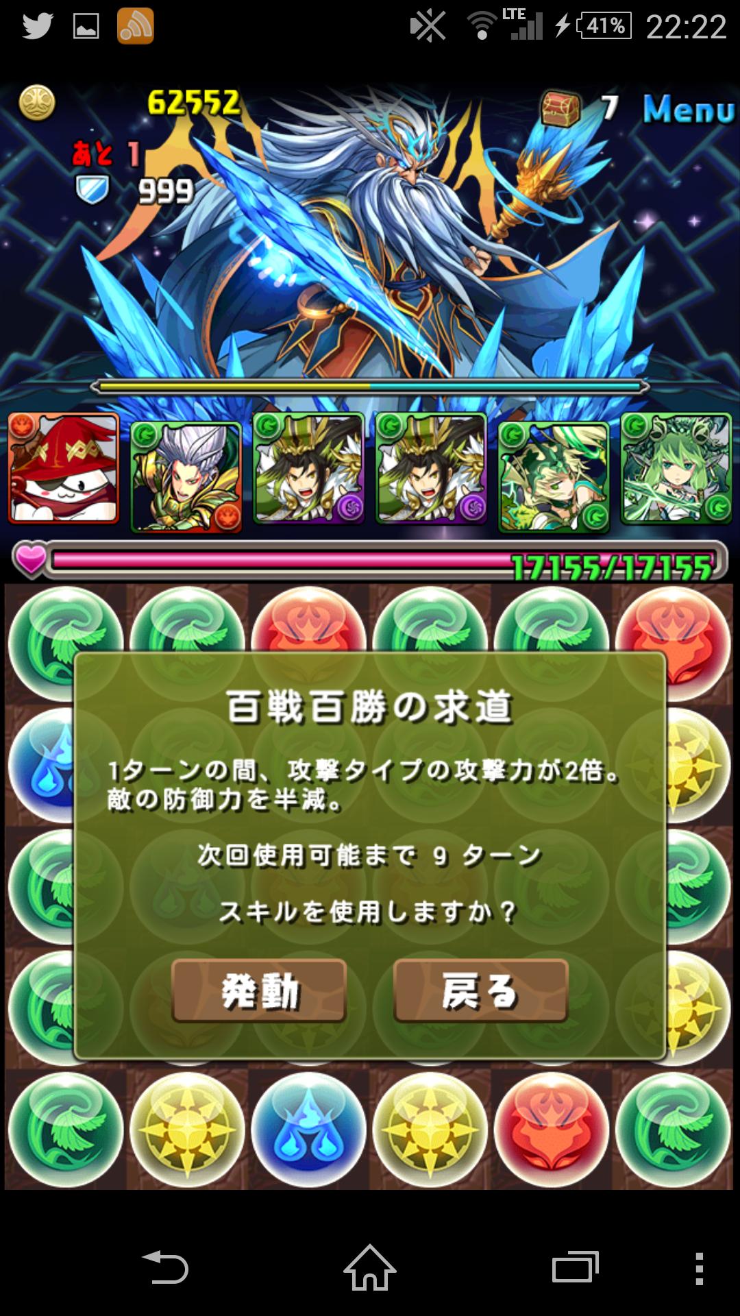 Screenshot_2015-02-20-22-22-32.png