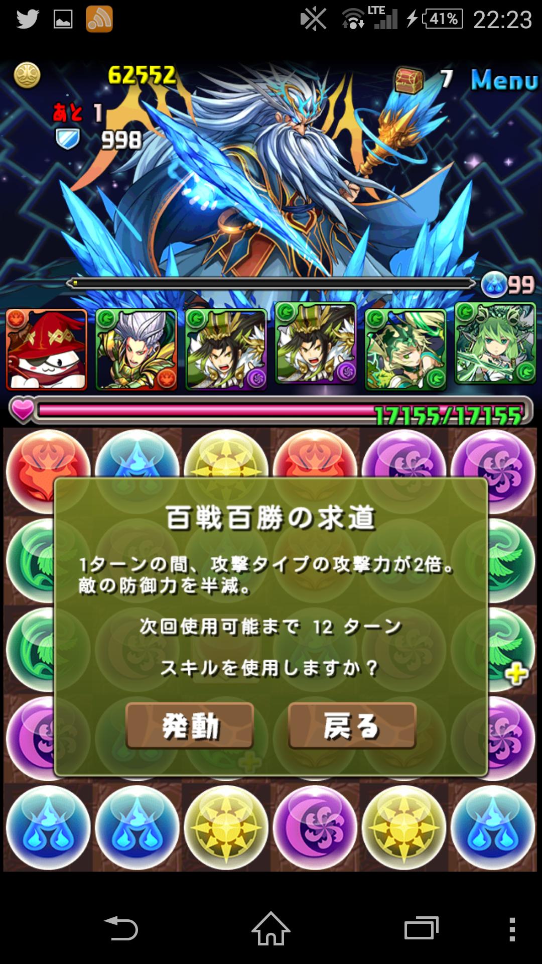 Screenshot_2015-02-20-22-23-30.png