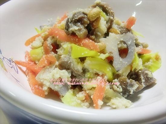 砂肝とれんこんのオイル炒めとおから煮和え♪