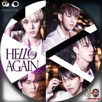 MYNAME HELLO AGAIN 【初回盤】汎用