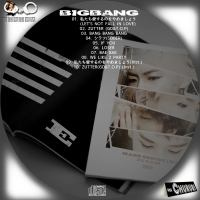 BIGBANG Made Series - E