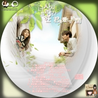 君を愛した時間OST★★-1