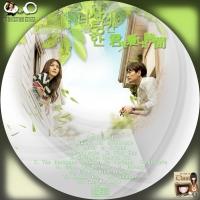 君を愛した時間OST★★-2