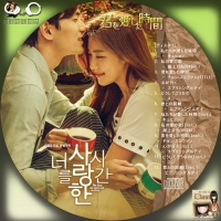 君を愛した時間OST-1