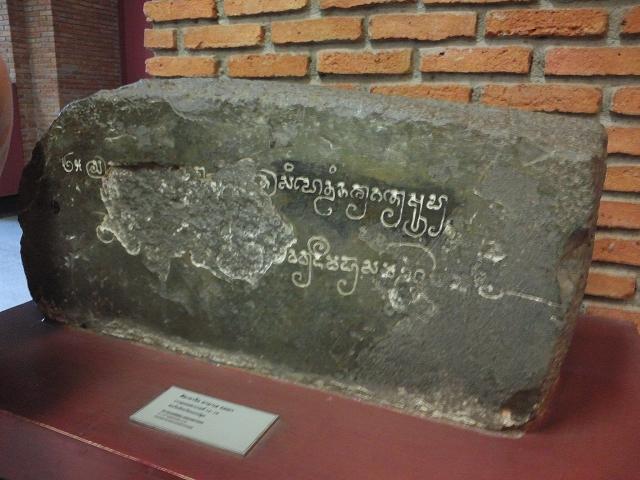 Mahidol3 103