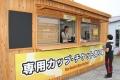 180518 100円ビールフェス関東in川崎-02