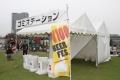 180518 100円ビールフェス関東in川崎-05