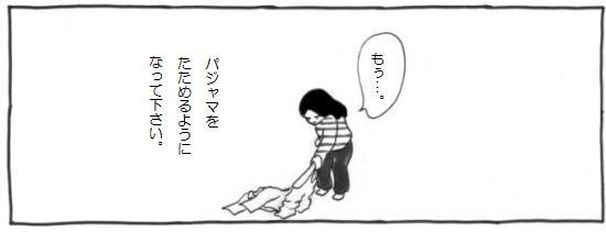 150120c.jpg