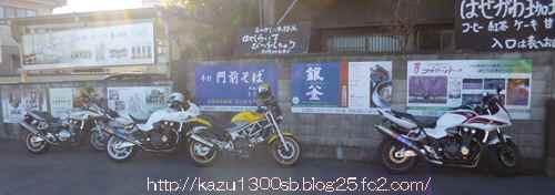 P1160092.jpg