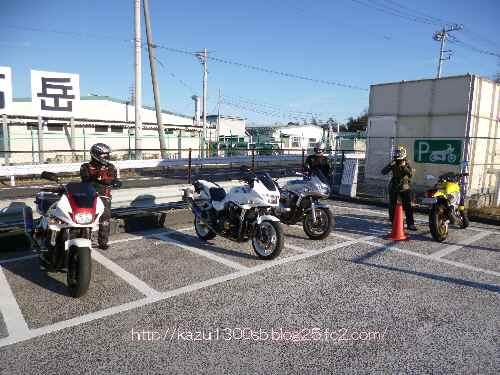 P1160259_201412302342398a1.jpg