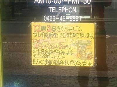 DSC_1787.jpg