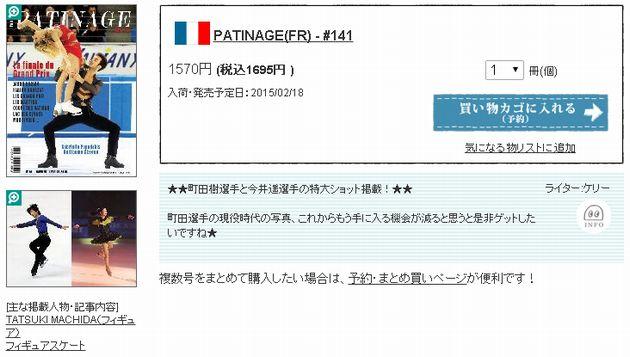 マガジンマート②(小)