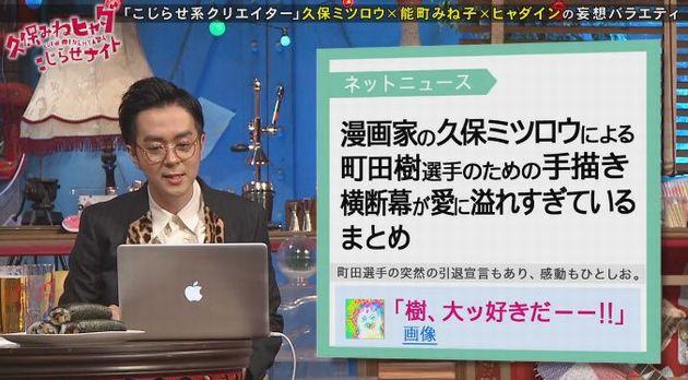 ①ネットニュース(小)