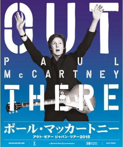 pm01_convert_20150131005010.jpg