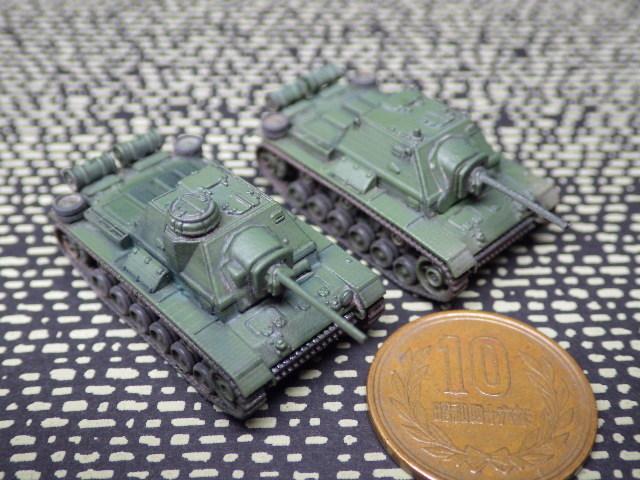 SU-76i (3)