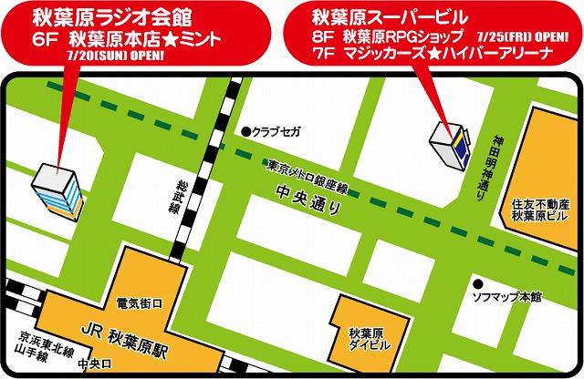 map060.jpg