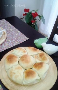 枝豆チーズあん入りお豆腐ちぎりパン2