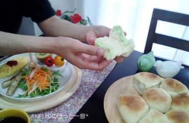 枝豆チーズあん入りお豆腐ちぎりパン3