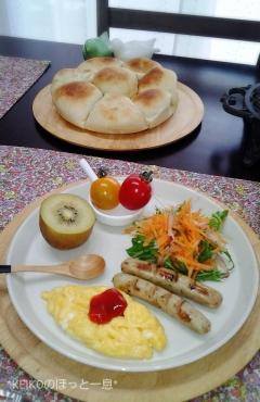 枝豆チーズあん入りお豆腐ちぎりパン4
