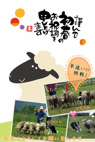 hituji188_blog.jpg